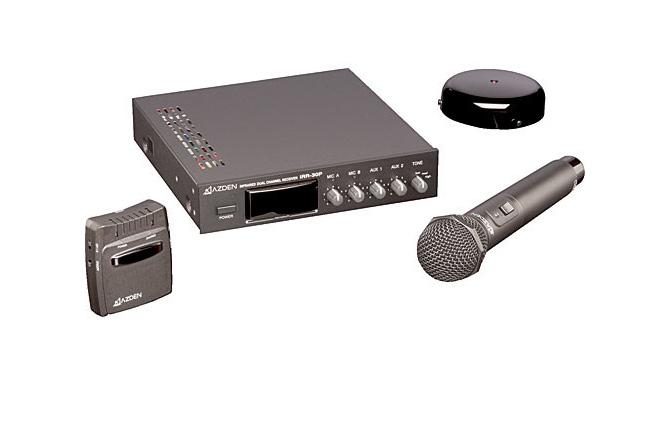 Wireless Mic System For Classroom : azden ir cs infrared classroom wireless microphone system ~ Vivirlamusica.com Haus und Dekorationen