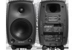 Speakers & Studio Monitors
