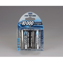 Ansmann 5030642 D Cell 10000 mah Rechargeable Batteries - 2 Pk.
