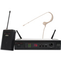 Ansr Audio AW-256-17T Scan16 16 Ch. Auto Scan System AW-6 body pack transmitter with  AM-17T Tan Single Earpiece