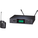 Audio Technica ATW-3110C 3000 Series Wireless System - No Mic -Channel C