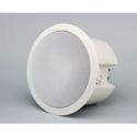 Azden ACS-6.5 6.5 Inch Ceiling Mount 2-way Speaker - Each