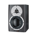 Dynaudio BM 5A Compact Active Bi-amped Nearfield Monitor (EA)
