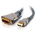 20m SonicWave HDMI to DVI-D Digital Video Cable (65.6ft)