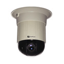 EverFocus EPTZ100 520 TVL Indoor Mini PTZ with Day/Night