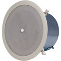 Atlas Sound FAP62T-UL2043 Strategy II Coaxial Tuned & Ported Ceiling System - (P
