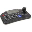 Marshall VS-TKC-100 PTZ Keyboard Controller