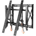 Peerless-AV DS-VW765-POR 40-65 Inch Portrait Full-Svc Video Wall Mount