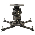 Peerless PAG-UNV-HD Heavy Duty Geared Projector Mount - Up to 125 lbs