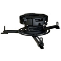 Peerless PRG-UNV PRG Precision Gear Projector Mount - Black