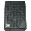 EV 160 Watt 8 Ohm 2-Way Weather Resistant Speaker (Black) Pair