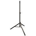 Ultimate Support TS-70B Aluminum Tripod Speaker Stand 150 lb Load Capacity