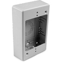 Single Gang Junction Box 1.25 Inch Deep White
