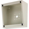 Atlas VP14ENC 16 Gauge Steel Vandal Resistant Enclosure - Beige