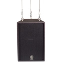 Yamaha C112VA 12-Inch 2-Way Loudspeaker with Rigging Fittings