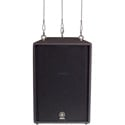 Yamaha C115VA 15-Inch 2-Way Loudspeaker  with Rigging Fittings