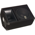 Yamaha SM12V Carpeted 12-Inch 2-Way Monitor Loudspeaker