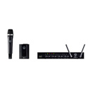 AKG DMS70 Q Vocal/Instrumental Set Dual Wireless System