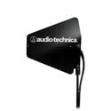 Audio Technica ATW-A49S UHF Wide-band Directional LPDA Antenna