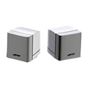 Bose FreeSpace 3 Surface Mount Subwoofer/Satellite System - White