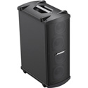 Bose Panaray MB4 Modular Bass Loudspeaker - Black