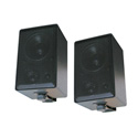 Speco Technologies DMS3P 3-Way All Weather Mini Speakers Pair Black