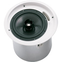 EV Evid Series C8.2LP 8 Inch Coaxial Speaker Pair (Low Profile)