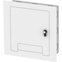 FSR WB-X2-WHT-C Flush-Mounted Locking Cover - White