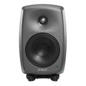 Genelec 8330APM 5LF/50W .75HF/50W Analog & AES/EBU Digital Input