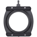 ikan NIP-FH70-M1 M1 70mm Filter Holder with Integrated CPL (NiSi)