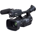 JVC GY-HM660U ProHD Mobile News Streaming Camera