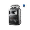 Mipro MA-708PAB Portable 190-Watt PA Bluetooth System