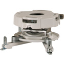 Peerless PRG-UNV-W PRG Projector Mount w/Spider Universal Adapter Plate - White