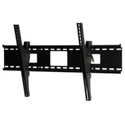 Peerless ST670 Universal Tilt Wall Mount For 42-71in Screens - Black