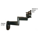 Plura PBM-WMDA Dual Arm Wall Mount for Small Monitors