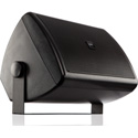 QSC AC-S6T-BK 6.5 InTwo-Way Surface Speakers 70/100V Transformer with 8Ohm Bypass & 130 Degree Conical Coverage - Black