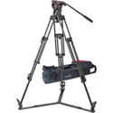 Sachtler 1042 FSB 10 Fluid Head (S2045-0001) Tripod ENG 2 CF (5386) Ground Spreader SP 100 (7002) Padded Bag ENG2 (9104)