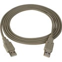 Sescom SES-BT-ISPKR-USB A TO A USB Cable