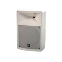 E-V SX300WE 300W Non Powered Speaker (White)