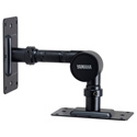 Yamaha BWS50-260 Wall Mount Bracket for Ns10mc