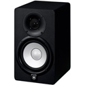 Yamaha HS5 Powered Studio Monitor - Black