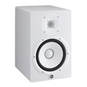 Yamaha HS7 95 Watt 2-Way Bi-Amp Powered Nearfield Studio Monitor - Each - White