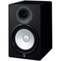 Yamaha HS8 120 Watt 2-Way Bi-Amp Powered Nearfield Studio Monitor - Each - Black