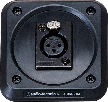 Audio-Technica Shock Mount Plate w/XLRF Connector