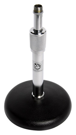 Atlas DS7E Adjustable Height 8-13in Desktop Mic Stand - Ebony
