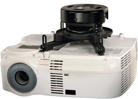 Peerless-AV PRS Series Universal Projector Mount White