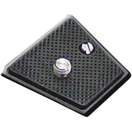 Core SWX PB70QR Replacement Quick Release plate for PowerBase