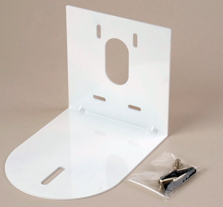 Vaddio 535-2000-205 Model 70 Thin Profile Wall Mount Bracket (White)