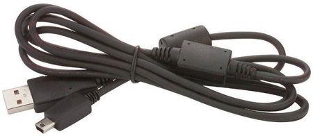 Motorola HKKN4025A CPS Programming Cable