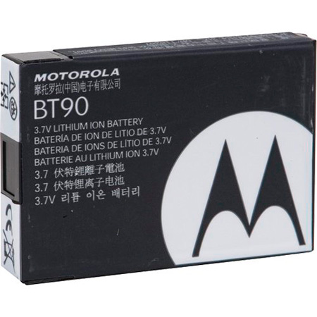 Motorola HKNN4013A High Capacity Li-Ion Battery 1800 mAH